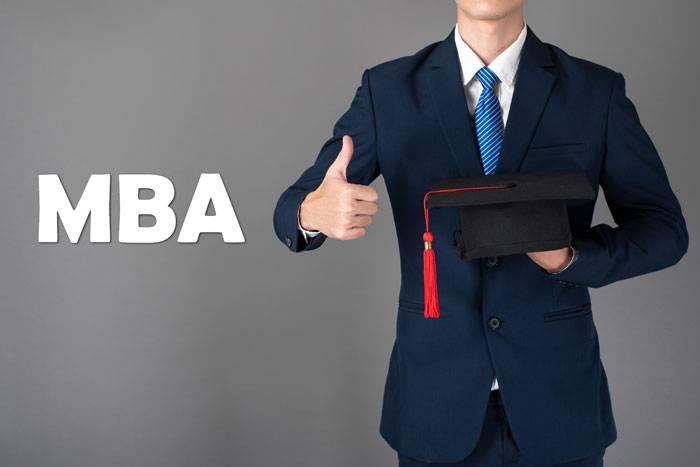 مزیت MBA, مزایای تحصیل در دوره MBA, مزیت مدرک MBA